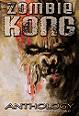 zombie_kong_tiny
